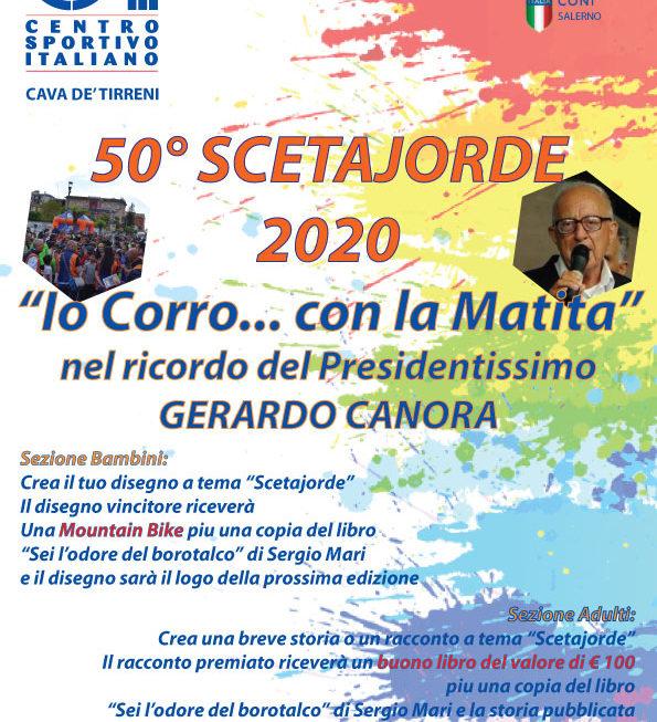 50° SCETAJORDE 2020